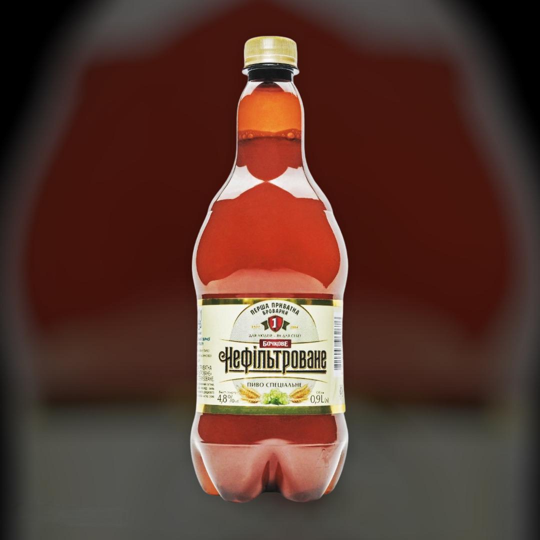 ПивоПерша приватна броварня Бочковое светлое нефильтрованное 4.8% 0,9 л