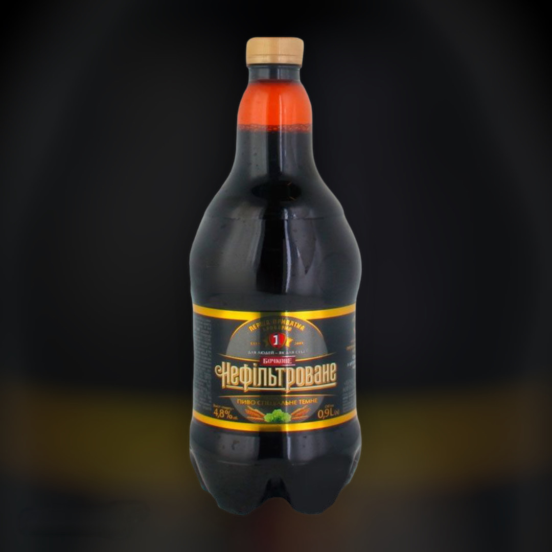 ПивоПерша приватна броварня Бочковое темное нефильтрованное 4.8% 0,9 л