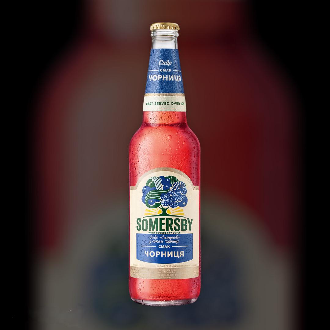 Сидр Somersby с соком черники 4.7% 0,5 л