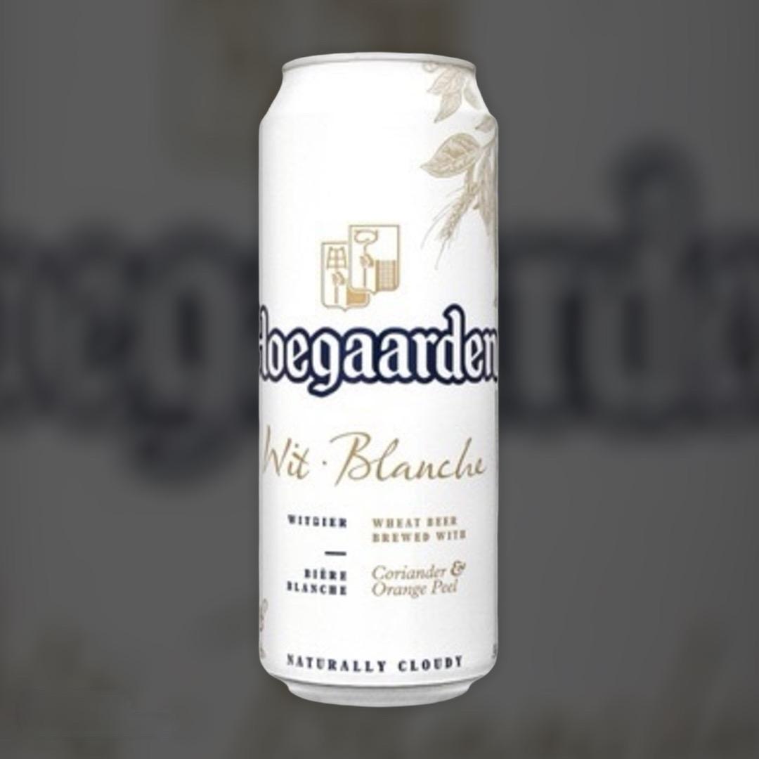 Доставка пива HoeGaarden ночью в Киеве