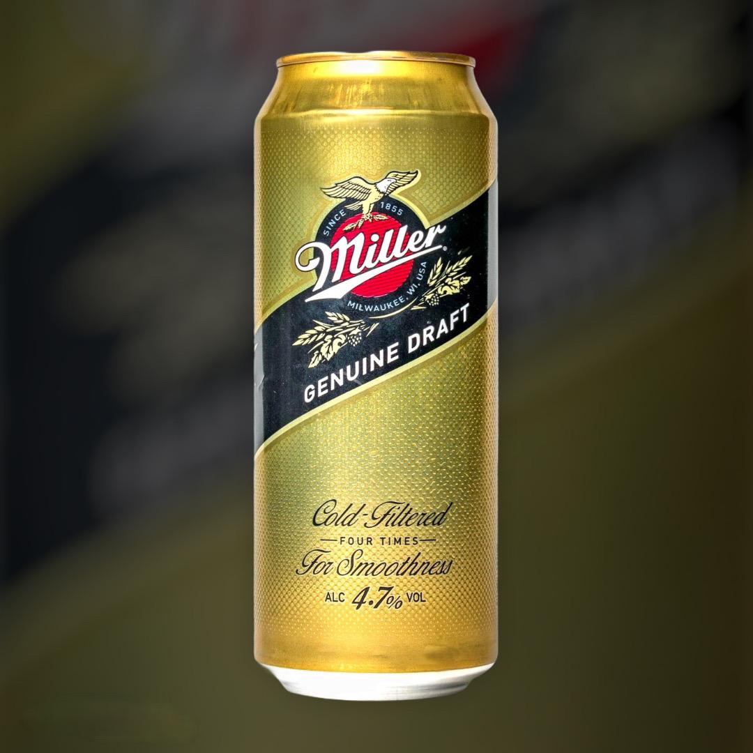 Доставка пива Miller Genuine Draft ночью по Киеву