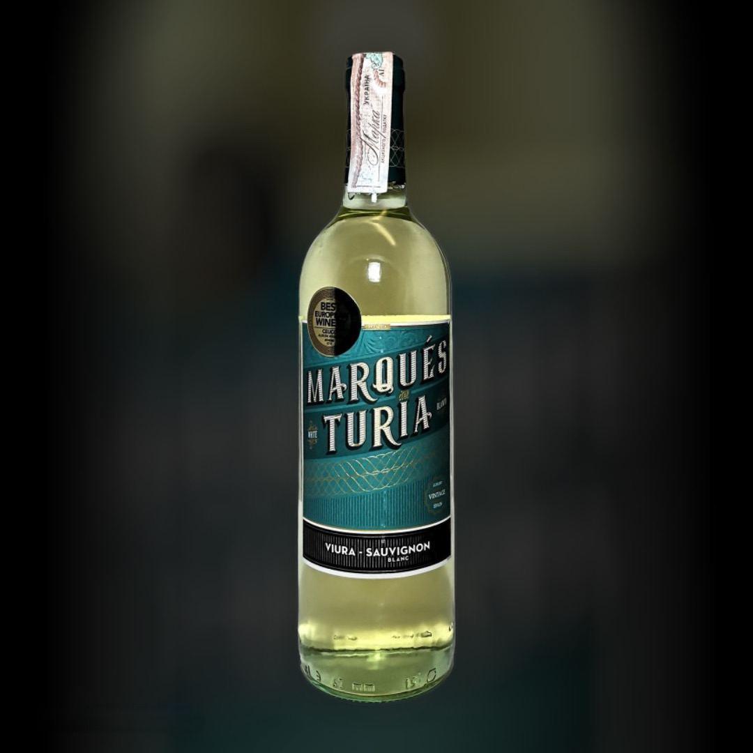 Доставка вина Marques del Turia Viura-Sauvignon круглосуточно по Киеву